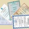 Получение и продление медицинской и фармацевтической лицензий от