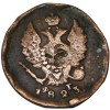 Обменяю коллекцию старинных монет на дачу.